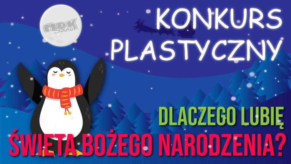 http://mdksanok.pl/wp-content/uploads/2019/11/Dlaczego-Lubi%C4%99-%C5%9Awieta-2019-Event-01-1024x576.jpg